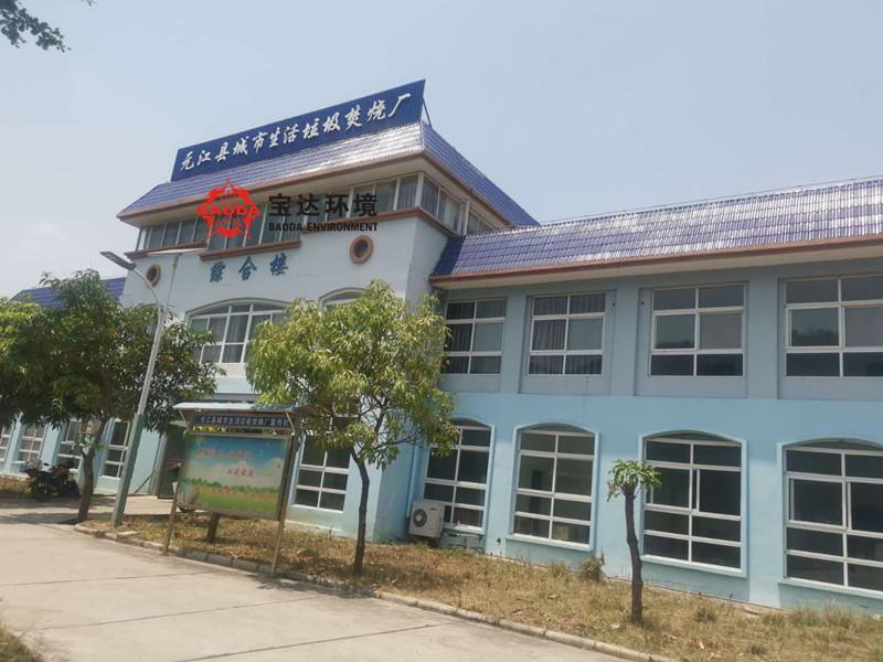 元江120t/d生活垃圾热解气化项目