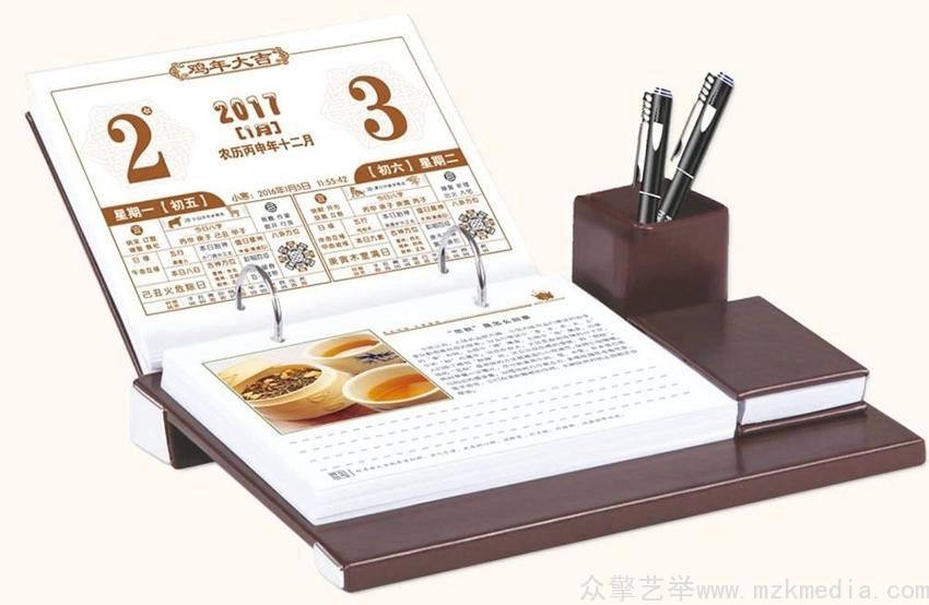 南京台历设计公司