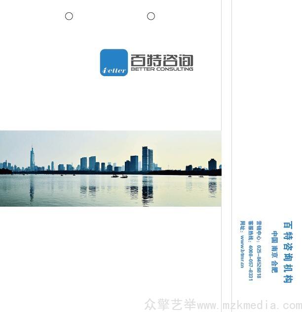 南京手提袋設計印刷公司