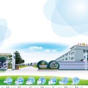 工業水洗機-廣西石埠乳業有限責任公司