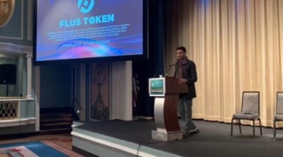Plus Token & ALIK Attended the WBF in New York, Announcing the Establishment of the F