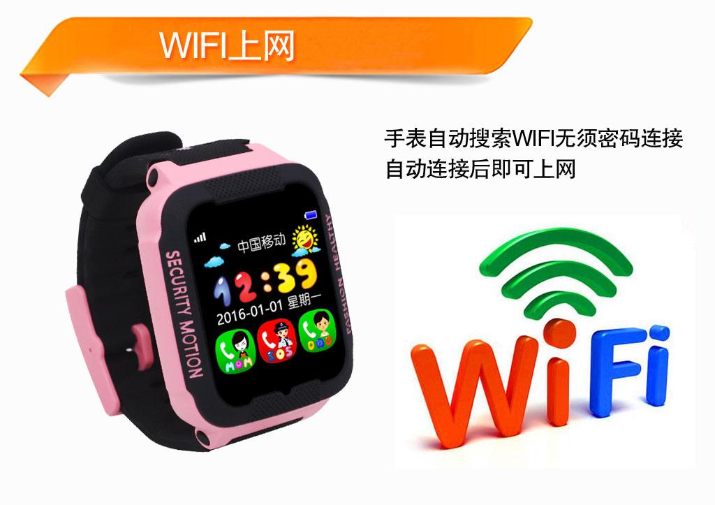 阿拉町电话手表e3 儿童智能手表定位gps 学生运动手环