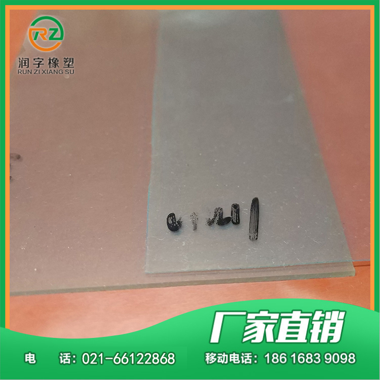 硅胶板2mm厚度3mm 4mm 5mm 尺寸定制