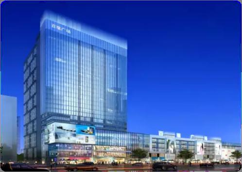 商场未来发展_西安百瑞未来城商场-区域服务商-瑞森科技发展有限公司