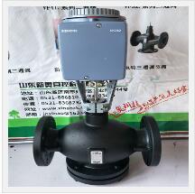 不锈钢电动调节阀(316/304)【西门子蒸汽温控阀】