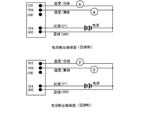 温湿度变送器接线方式.png