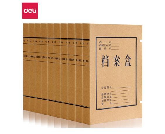 得力(deli) 高质感牛皮纸档案盒 A4/30mm 10只装