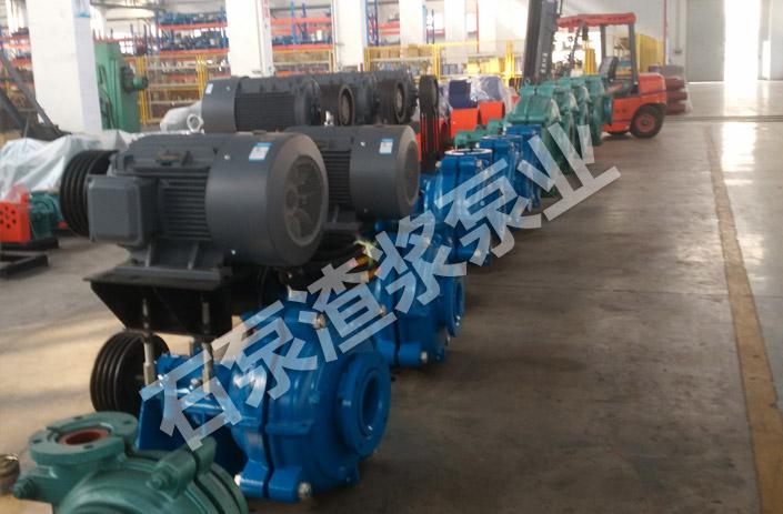 清洗领域渣浆泵
