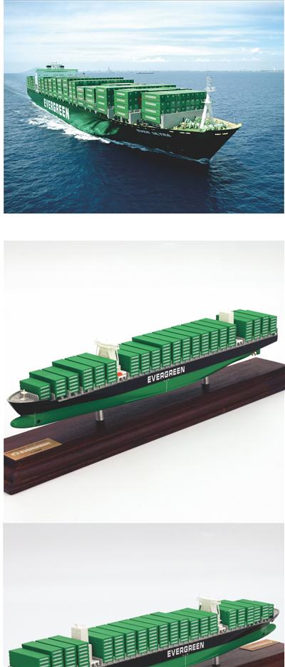 海藝坊批量定制各種集裝箱貨柜船模型禮品船模:海事展集裝箱船模型訂制訂做,海事展集裝箱船模型定制顏色,海事展集裝箱船模型生產廠家
