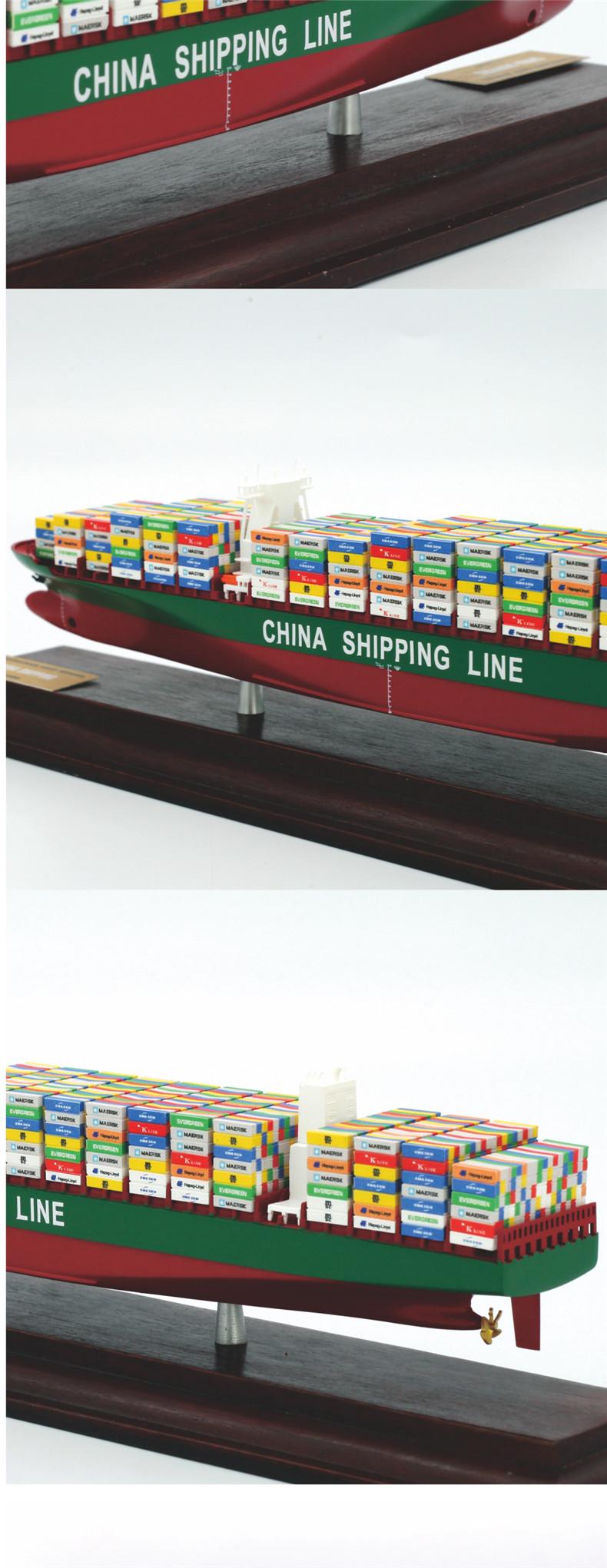 海藝坊批量定制各種集裝箱貨柜船模型禮品船模:會議室擺件集裝箱船模型LOGO定制,會議室擺件集裝箱船模型定制定做,會議室擺件集裝箱船模型訂制訂做
