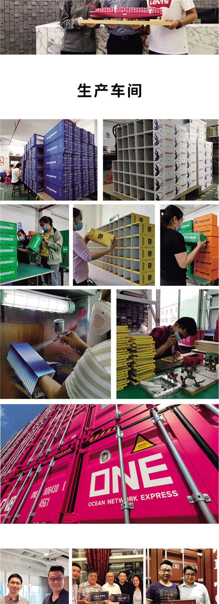 海藝坊集裝箱貨柜模型工廠生產制作各種:個性集裝箱模型紙巾盒筆筒,個性貨柜模型工廠,個性集裝箱模型生產廠家,個性貨柜模型批發,涂鴉集裝箱貨柜模型LOGO定制。