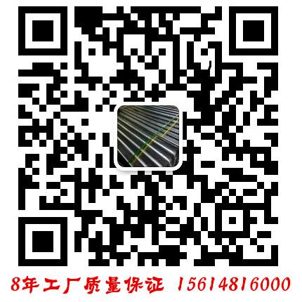 mmqrcode1523583634520.jpg