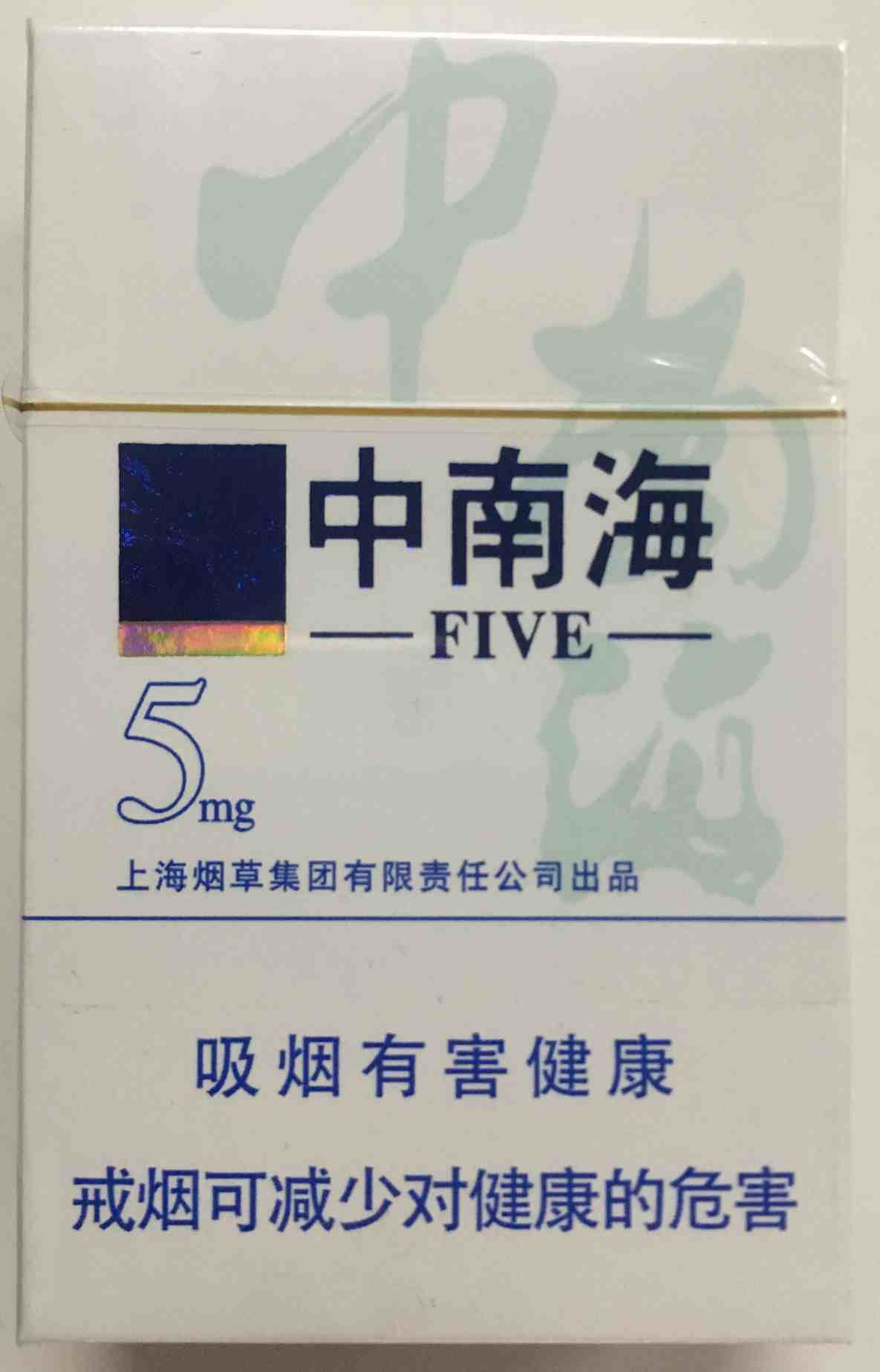中南海-香烟-代购-商城-shwywgsc的站点