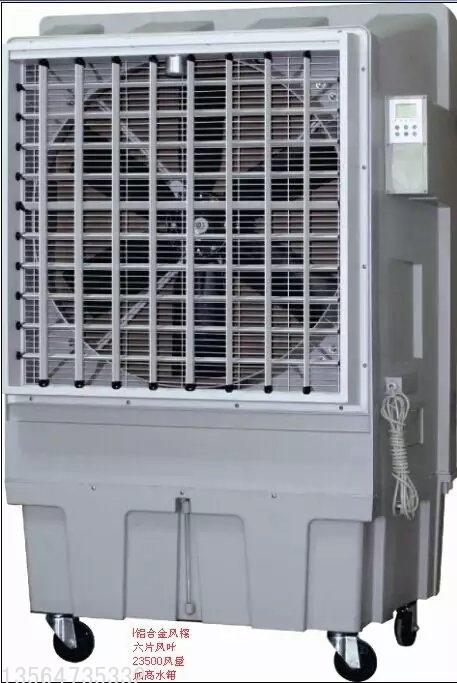 移动水冷式节能环保空调23500型
