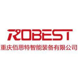 重庆佰思特智能装备有限公司