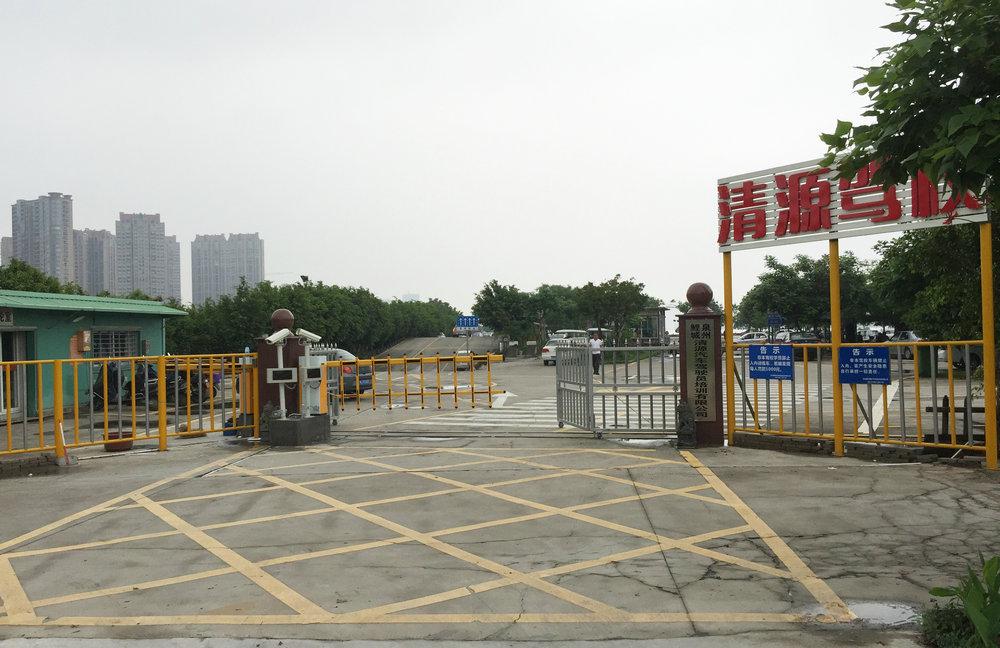 泉州清源驾校