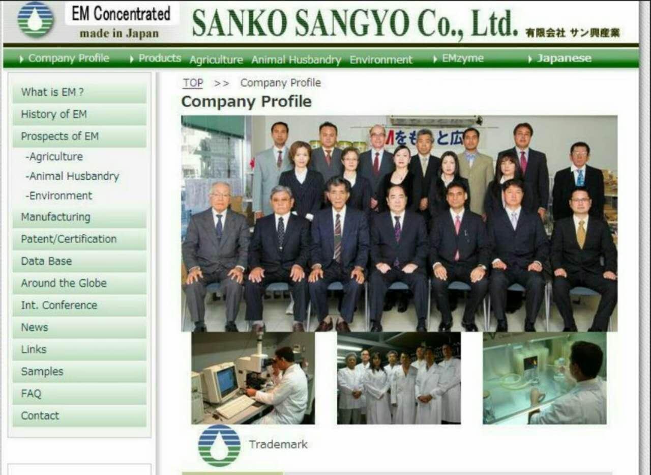 聖興研發機構及國外使用案例