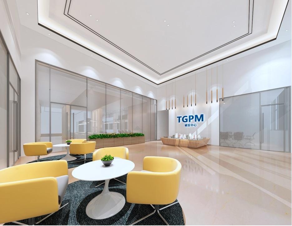 时和和汽车材料技术中心建成并纳入运用