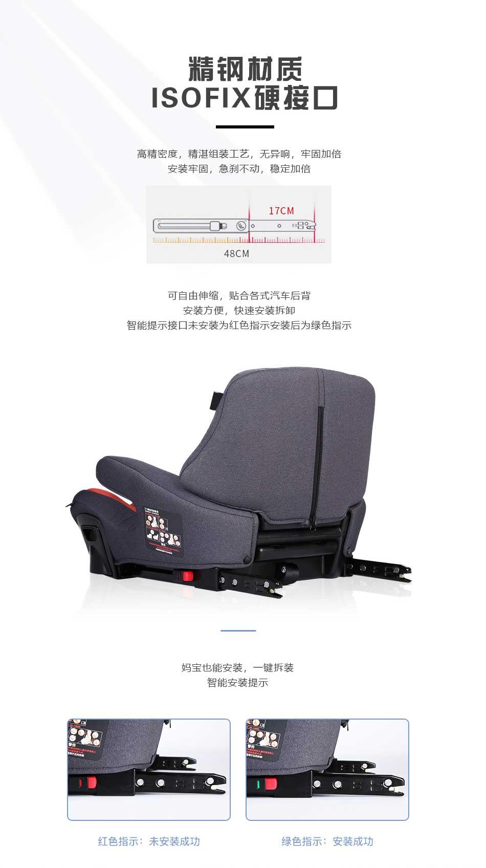 兒童寧靜座椅