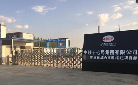 石家庄铁路学校最新毕业生就业单位