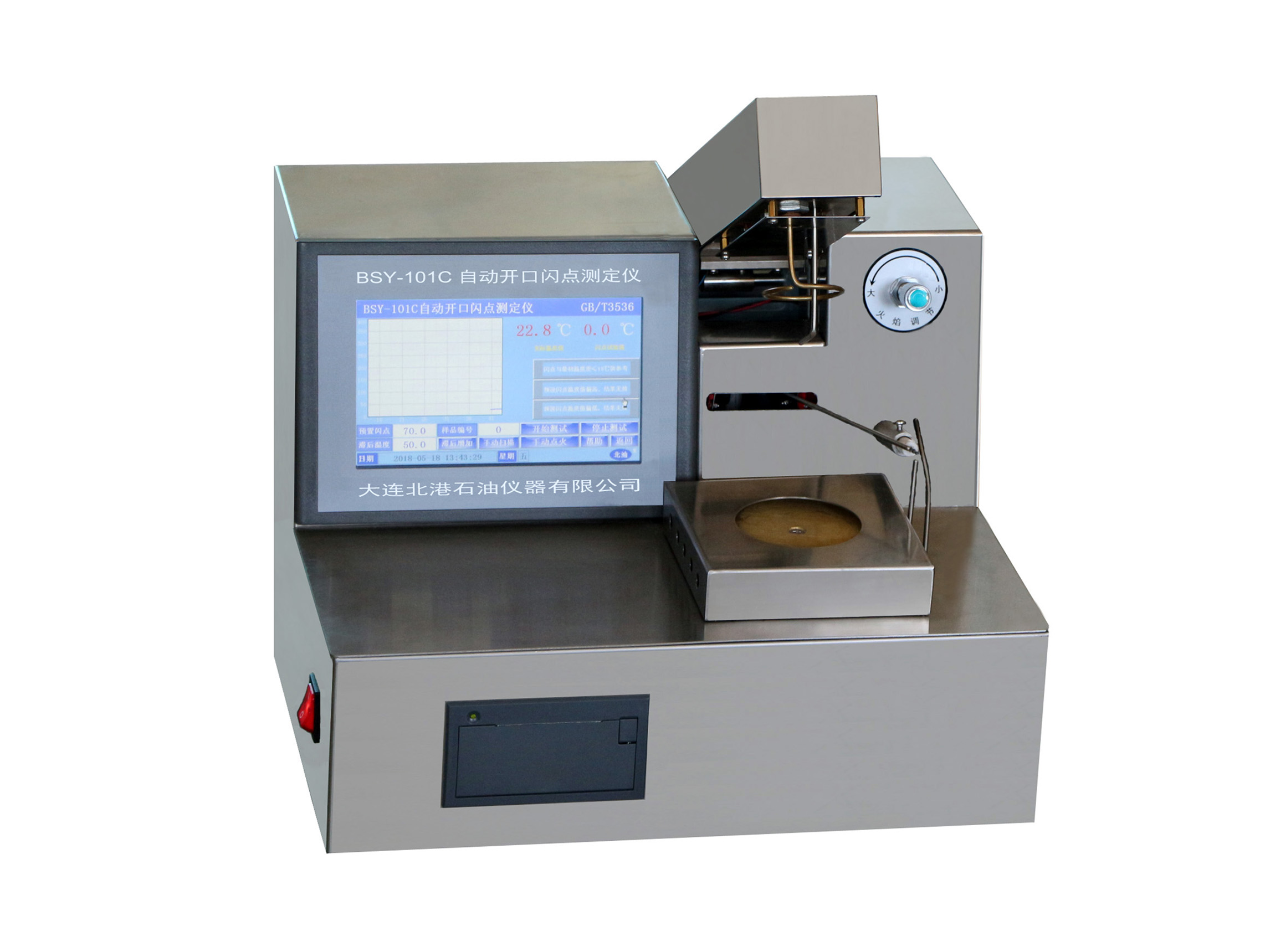 Automatic Opening Flash Point Tester