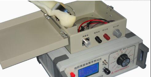 绝缘材料体积电阻率/表面电阻率测�I定仪/橡胶电阻率测定仪