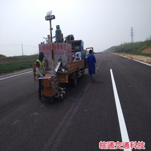 滁州大道道路标线施工