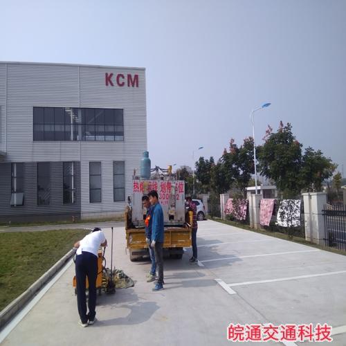 滁州精美电器停车场道路标线施工