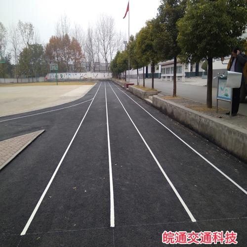 来安县独山中心小学操场划线施工
