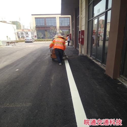 茂业板材区道路标线施工