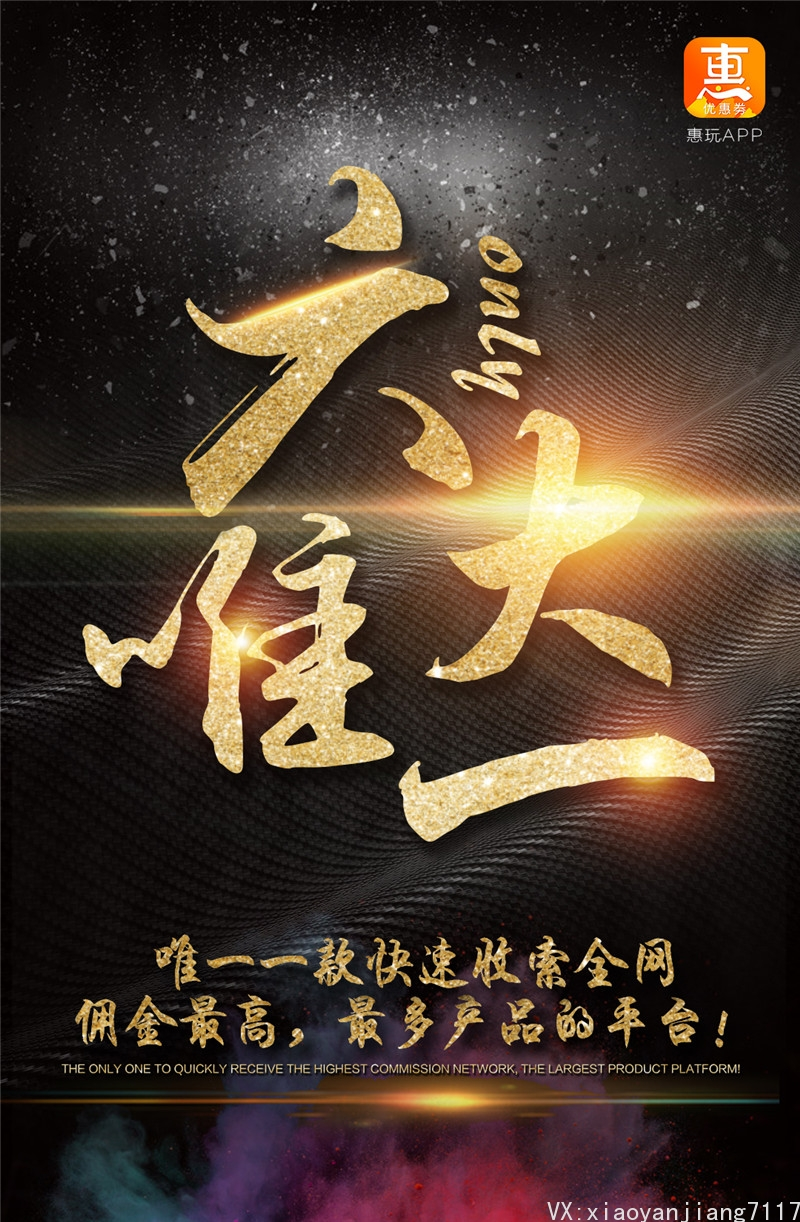 www.金沙.com