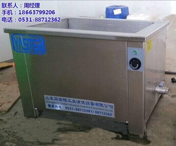 单槽超声波清洗机3.png