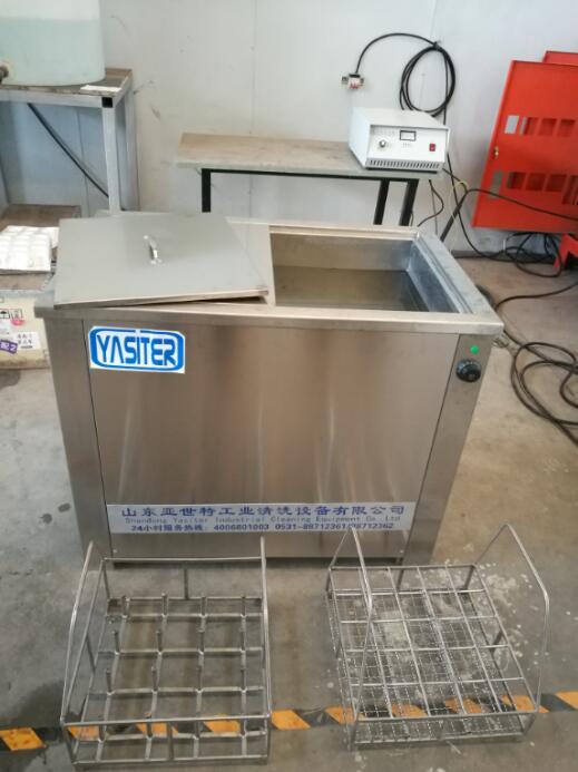 刀具超声波清洗机-超声波清洗设备定制