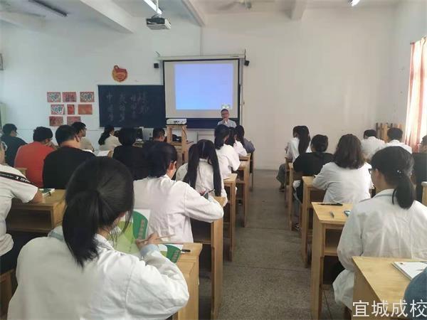创业培训在张渚