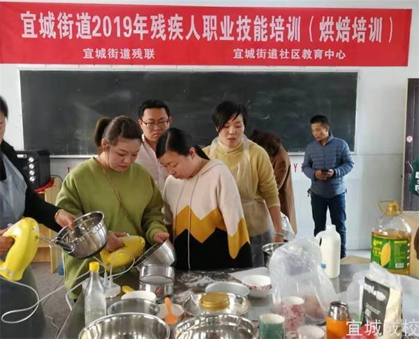 烘焙培训班