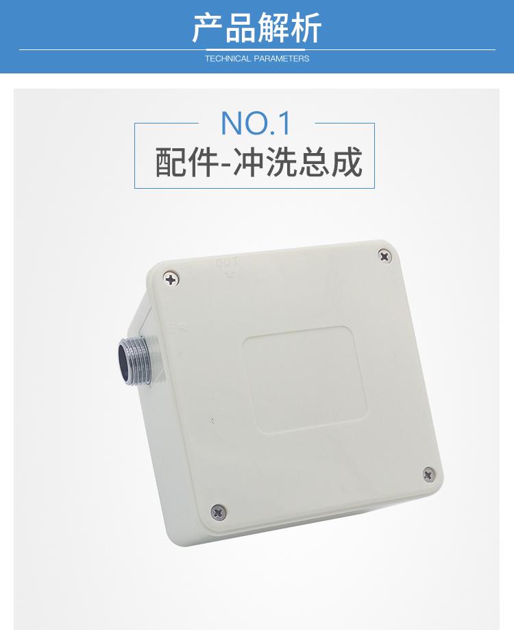 13-水龙头自动感应器_07.jpg