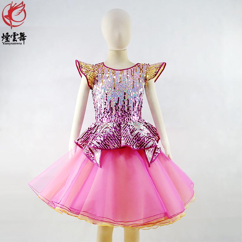 13vwin德赢官方ac米兰合作伙伴儿童粉色蓬蓬裙
