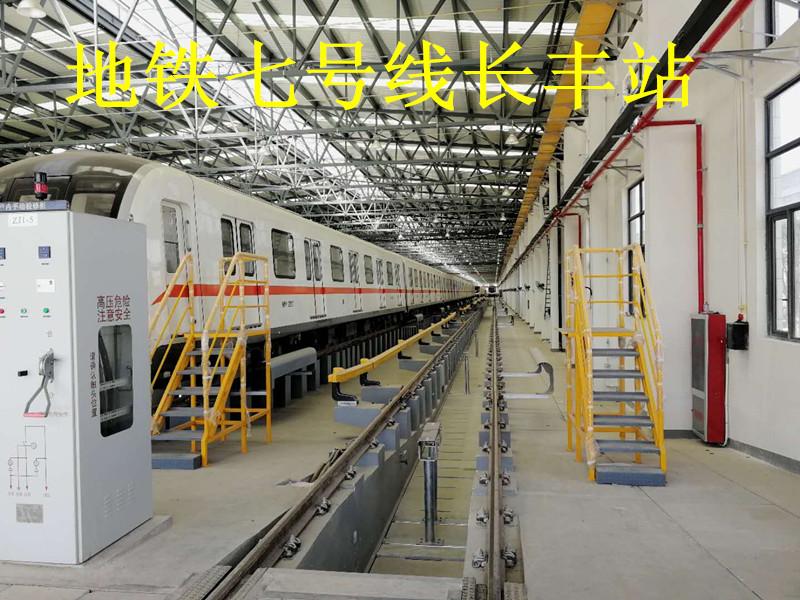 地鐵七號線長豐站