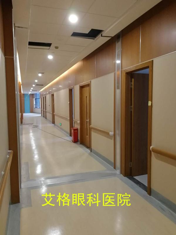 艾格眼科醫院