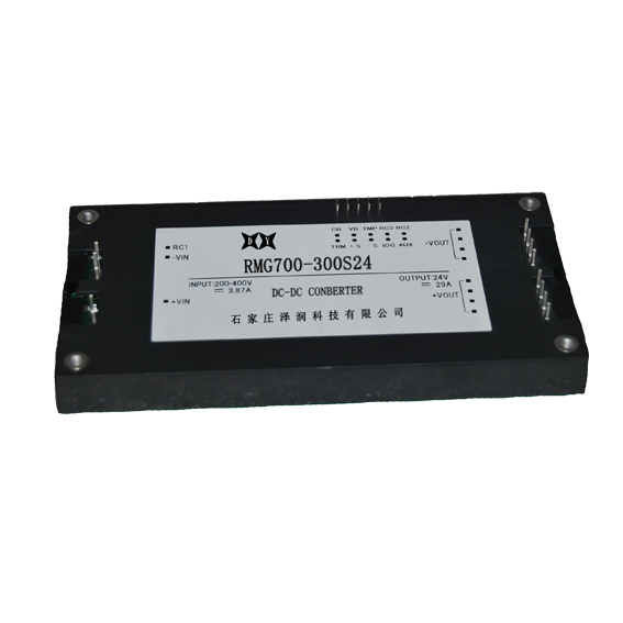 全磚100W-700WDC-DC電源模塊