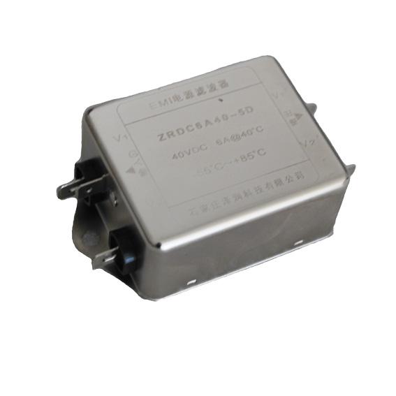 40V6A單相直流電源濾波器