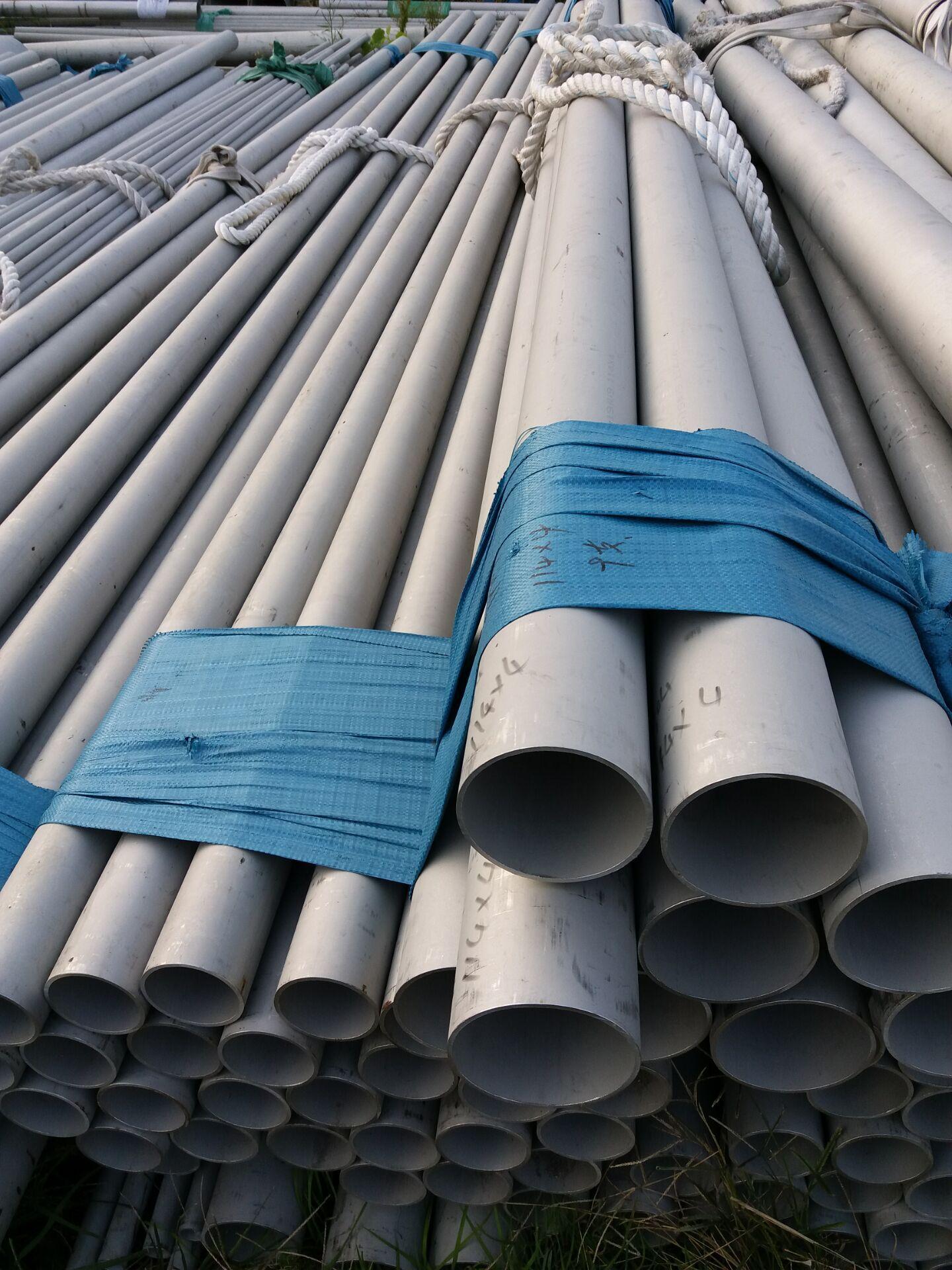 AP级不锈钢管,不锈钢洁净酸洗管