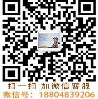 微信圖片_20200622101200.jpg