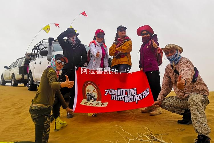 B線: 3天2夜探訪沙漠無人區51公里