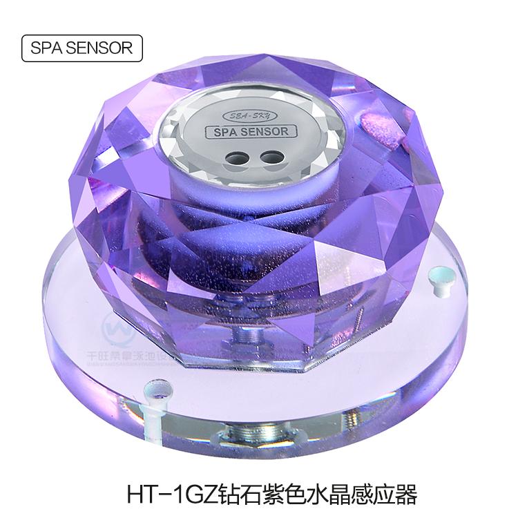 14紫色水晶感應器.jpg