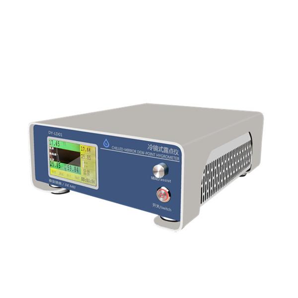 DY-LD01冷鏡式露點儀