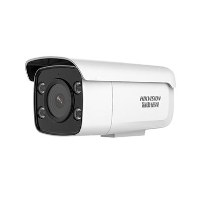 海康威视摄像头200/400万室外连手机远程高清夜视无需网络监控器