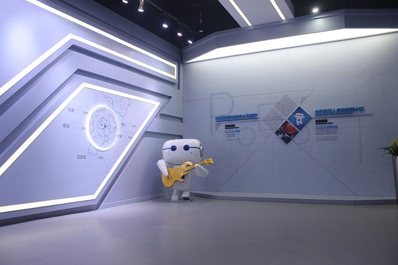 香河機器人小鎮