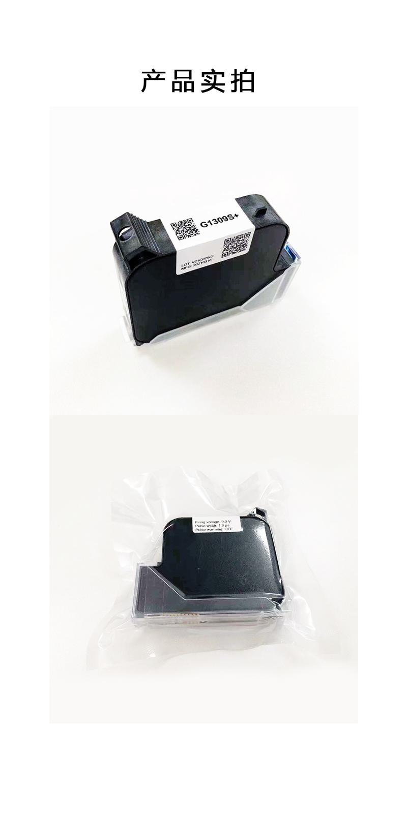 1309S+墨盒产品详情页05.jpg