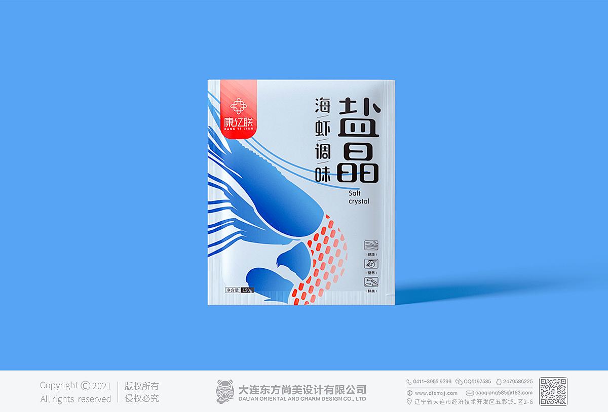 调味盐晶包装袋设计_盐晶包装设计_海虾盐晶包装